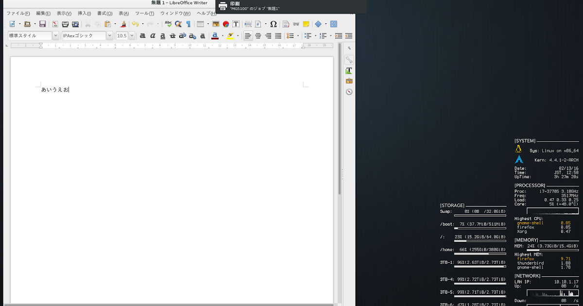 スマホ pdf 印刷 できない