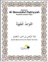 http://4.bp.blogspot.com/-ssg2i8sJ2PU/TdpwNwbrm9I/AAAAAAAAAC0/g4aQT_uTCrg/s1600/cover+al+qawaidul+fiqhiyyah.jpg