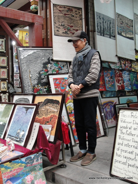 woodcut artist Ding Ji Tang in Muslim Quarter in Xi'an, China