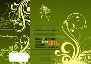 desain undangan pernikahan islami corel