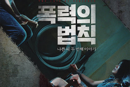 Sinopsis The Rule of Violence (2016) - Film Korea