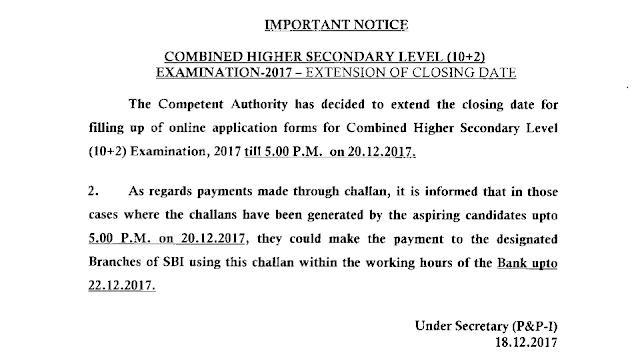 SSC CHSL (10+2) 2017 Online Application Date Extended