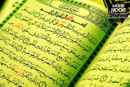 Kelebihan Membaca Surah Al-Mulk