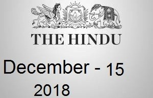 The Hindu Newspaper Today 15 December 2018 Download PDF