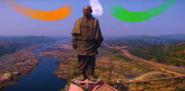 दुनिया की सबसे ऊंची मूर्ति 'स्टैच्यू ऑफ यूनिटी'  देश को समर्पित