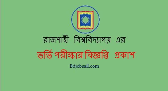 Rajshahi University Admission Test Circular