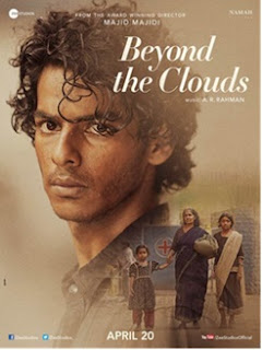 Experience The Many Facets of #India From The Comfort of @Sterkinekor #BeyondTheClouds