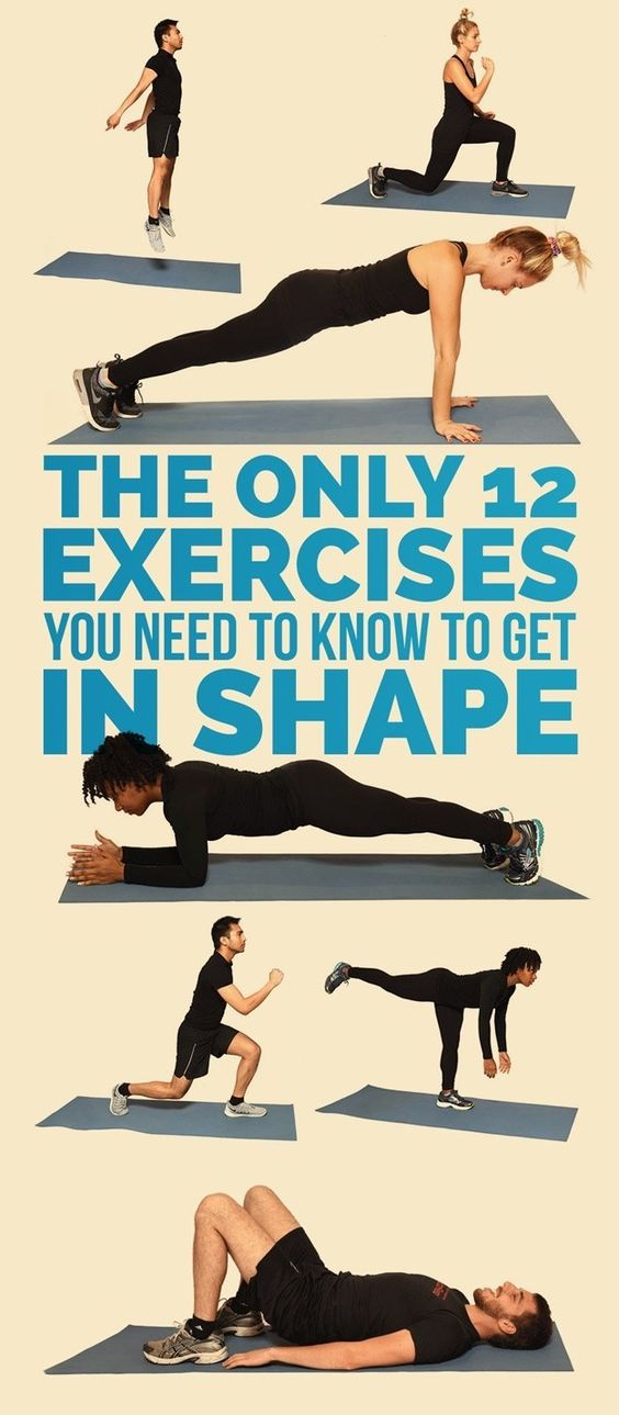 Only 12 Exercises You Need To Get In Shape