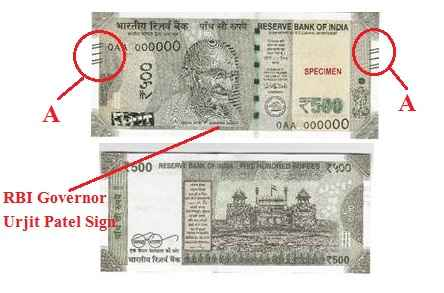 new-rs-500-notes-and-old-difference