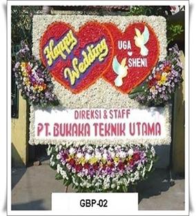 Toko Bunga Tebet