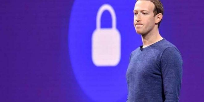 صدام بين فيس بوك ومجلس العموم البريطاني