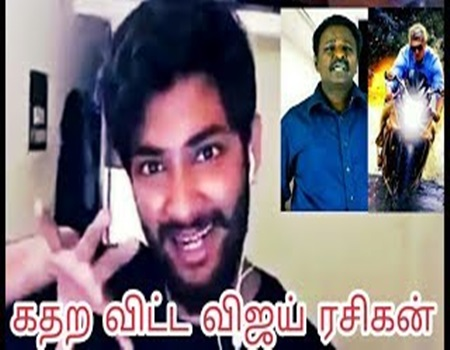 Vivegam Movie Review Vijay Rasikan