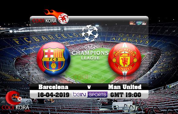 مشاهدة مباراة برشلونة ومانشستر يونايتد اليوم 15-4-2019 في دوري أبطال أوروبا