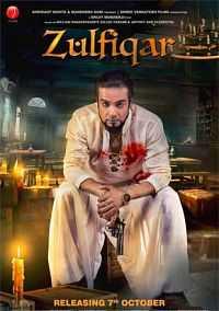 Zulfiqar (2016) Bengali Movies Download WEBRip