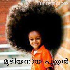 Malayalam FB Photo Baby Comments | Funny Pics Box