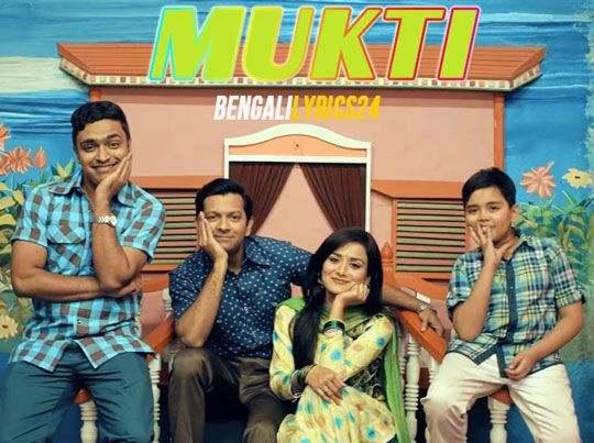 Mukti - Durbeen, Towfique, Tahsan