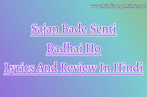 badhaai-ho-song-sajan-bade-senti-lyrics-and-review