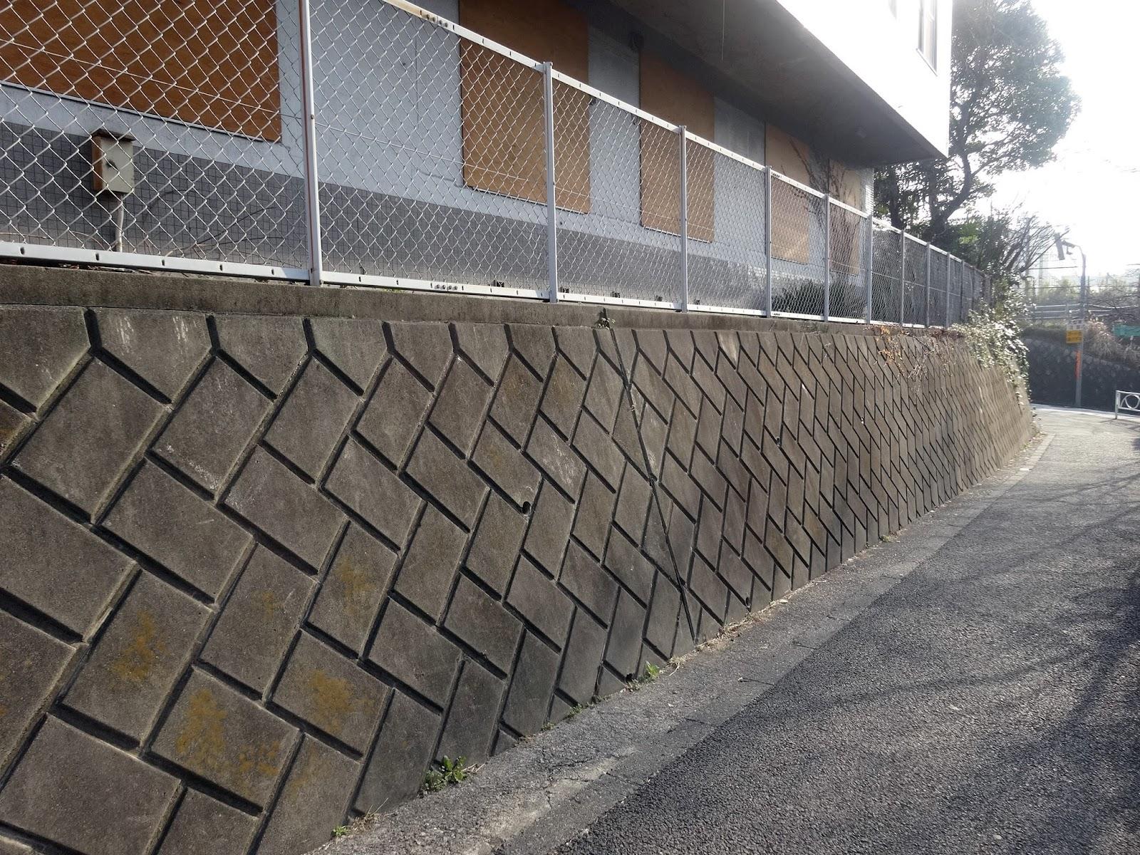 石垣,ブロック塀,土台,フェンス〈著作権フリー画像〉Free Stock Photos