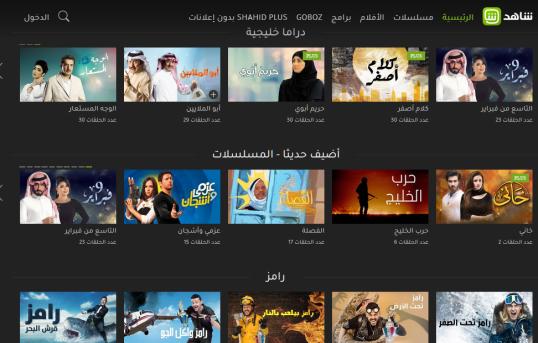 أفضل 10 مواقع لمشاهدة المسلسلات العربية و الأجنبية لسنة 2021