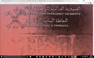 https://www.fichier-pdf.fr/2014/08/31/timmuz-a-14/timmuz-a-14.pdf