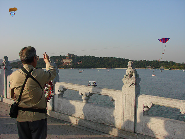 Palacio de Verano Pekín