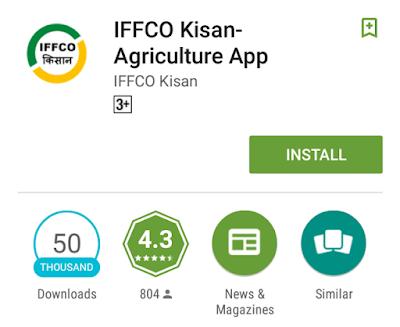IFFCO Kisan Mobile app