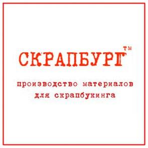 http://tmscrapburg.ru/