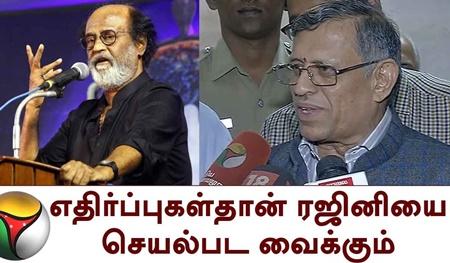 Gurumoorthi's comments on Rajinikanth in to politics