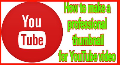 How to make a professional thumbnail for YouTube video in Android in Urdu/Hindi
