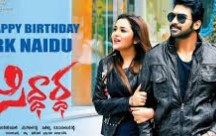 Siddartha 2016 Telugu Movie Watch Online