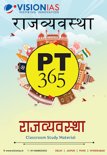 Classroom-Study-Material-Vision-IAS-PT-365 -PDF-in-Hindi