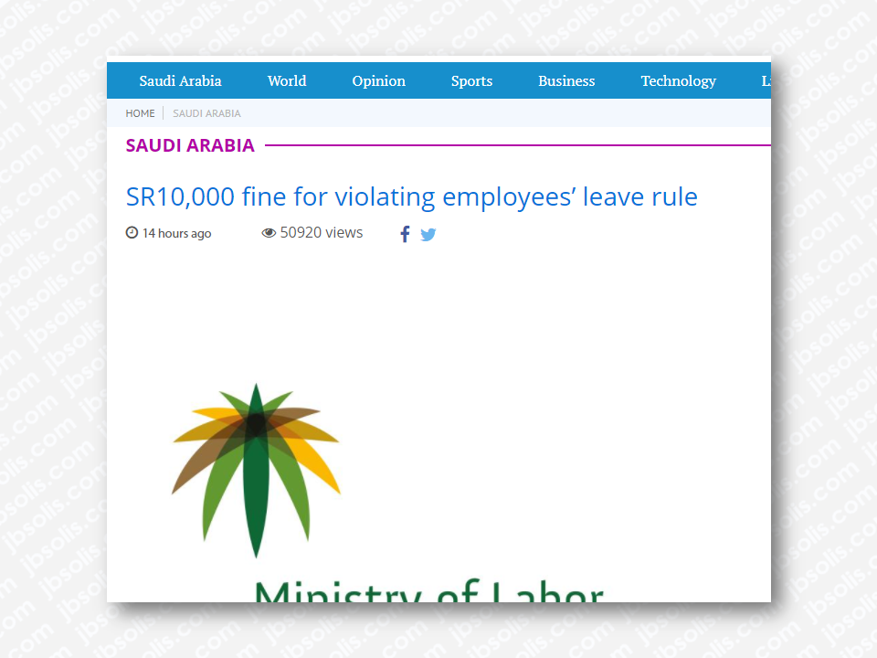 A new revision on the table approved by Minister of Labor and Social Development Ali Al-Ghafees in view of the changes and developments in the labor market has set penalties for employers who will violate the rights of expat employees as stated in the Saudi Labor Law.  Several fine schedules has been set for employers such as follows:  —SR10,000 will be given to employers if they violate Labor Law provision with regard to the prescribed holidays of their employees.   —For employers who violate the revised Article 38 of the Labor Law by allowing a non-Saudi employee to work in a profession other than the one specified in his work permit a SR10,000 fine will be imposed.  —The same amount of fine (SR10,000) will be imposed if Article 15 is violated by not opening a file of the firm in the Labor Office or not updating the data of the firm at the office. Sponsored Links  —Employers that keep employee's passport, iqama (residency permit) or medical insurance card without his consent will be fined SR2,000.  A fine of  SR10,000 will be given to employers for not having organizational regulations or not complying with them.  Likewise, failure to submit the Wage Protection file to the Labor Office every month will result in SR10,000 fine.  SR15,000 fine will be given if the firm fails to meet the requirements of health and occupational safety of its staff.  Settlement of fine has to be made within one month after the issuance of penalty, failure to comply will result in making the fine double.  Employers who will commit the same violation will have to settle double the amount of the designated fine.     Advertisements    Read More:  Senate Approves Bill For Free OFW Handbook  Overseas Filipinos In Qatar Losing Jobs Amid Diplomatic Crisis—DOLE   How To Get Philippine International Driving Permit (PIDP)    DFA To Temporarily Suspend One-Day Processing For Authentication Of Documents (Red Ribbon)    SSS Monthly Pension Calculator Based On Monthly Donation    What You Need to Know For A Successful Housing Loan Application    What is Certificate of Good Conduct Which is Required By Employers In the UAE and HOW To Get It?    OWWA Programs And Benefits, Other Concerns Explained By DA Arnel Ignacio And Admin Hans Cacdac   ©2018 THOUGHTSKOTO  www.jbsolis.com   SEARCH JBSOLIS, TYPE KEYWORDS and TITLE OF ARTICLE at the box below
