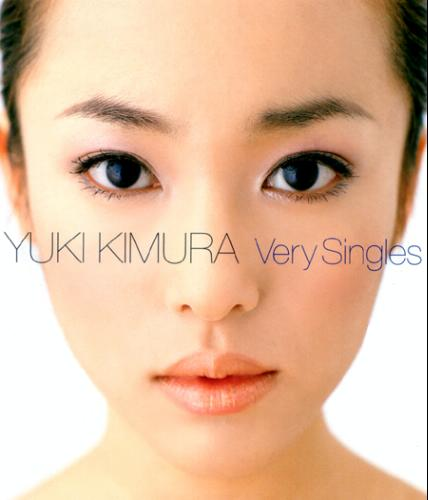 Dj Yuki Mp3