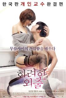 Film Love Lesson (2013) Film Subtitle Indonesia