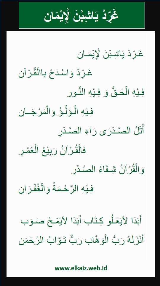 Teks Lirik Sholawat Ghorrid Ya Syibnal Iman - Elkaiz.web.id.JPEG (HD)