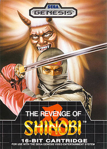 SHINOBI Cover Photo