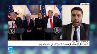 """تارودانت بريس - Taroudantpress :هل يهدد اعتراف ترامب""""سيادة إسرائيل"""" على الجولان السلام في الشرق الأوسط؟"""
