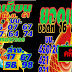 จัดไป!! เลขเด็ดยอดเซียน 3 ตัว 2 ตัวบน-ล่าง ผลงานเดินดีน่าติดตาม งวด 16/4/61