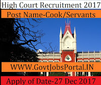 High Court Recruitment 2017