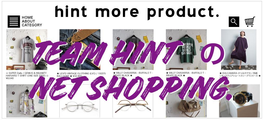 https://teamhint.stores.jp/