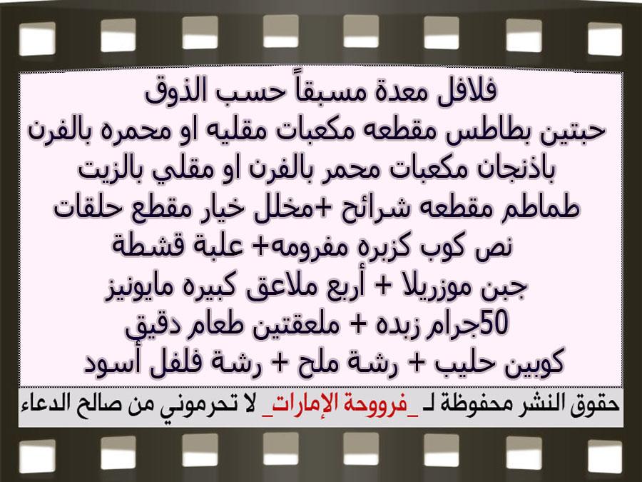 http://4.bp.blogspot.com/-sv8INBjckgk/Vn6HEBwL-RI/AAAAAAAAapM/HDLgxu3JLVE/s1600/3.jpg