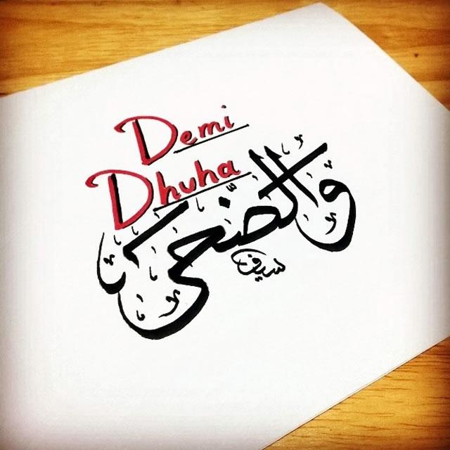 http://statis.dakwatuna.com/wp-content/uploads/2014/08/kaligrafi-demi-dhuha.jpg
