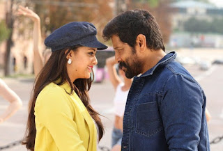 Keerthy Suresh in Yellow Dress with Vikram in Saamy Square