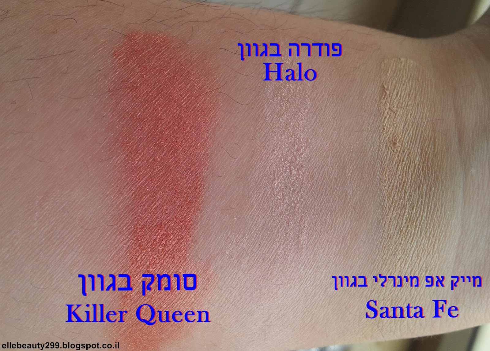 Killer Queen - 122 mineral blush