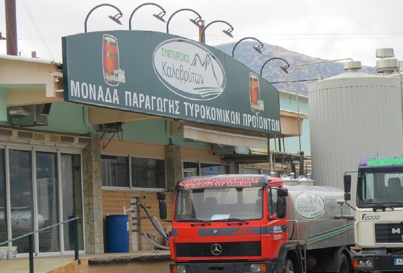 Συνεταιρισμός Καλαβρύτων: Μερίδα βιομηχανιών αυθαιρετούν σε βάρος της ελληνικής αιγοπροβατοτροφίας