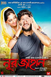 Noor Jahaan First Look Poster