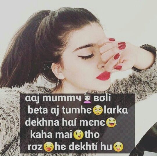 Best Awesome 50+ Attitude Shayari image For Girl Whatsaapp Status Dp