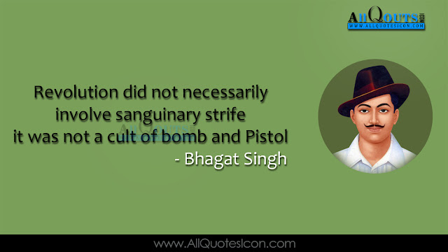 Bhagat-Singh-quotes-whatsapp-Pictures-Facebook-images-inspiration-life-motivation-thoughts-sayings-free