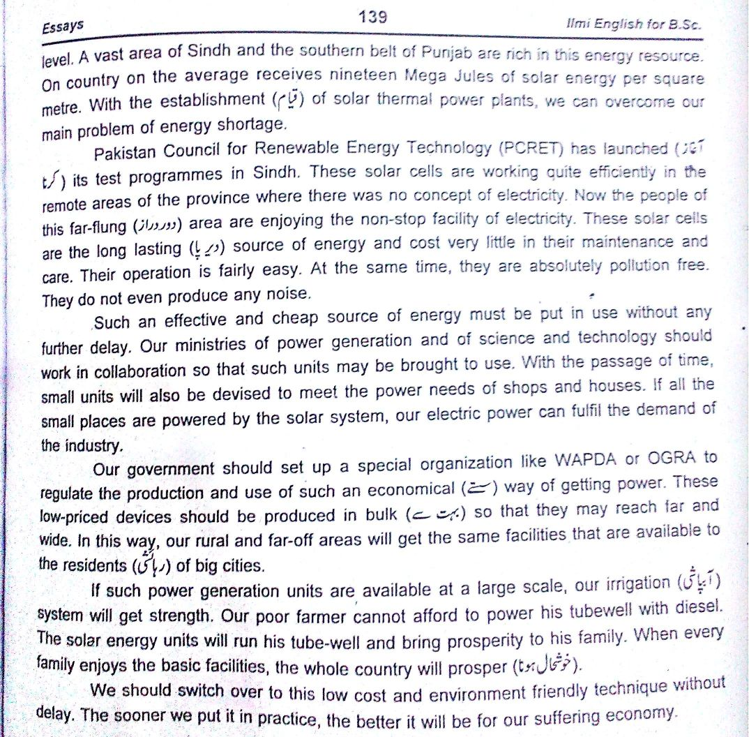 Solar Energy Essay In English For Students Honey Notes Essay On Solar  Energy For Kidsessay On