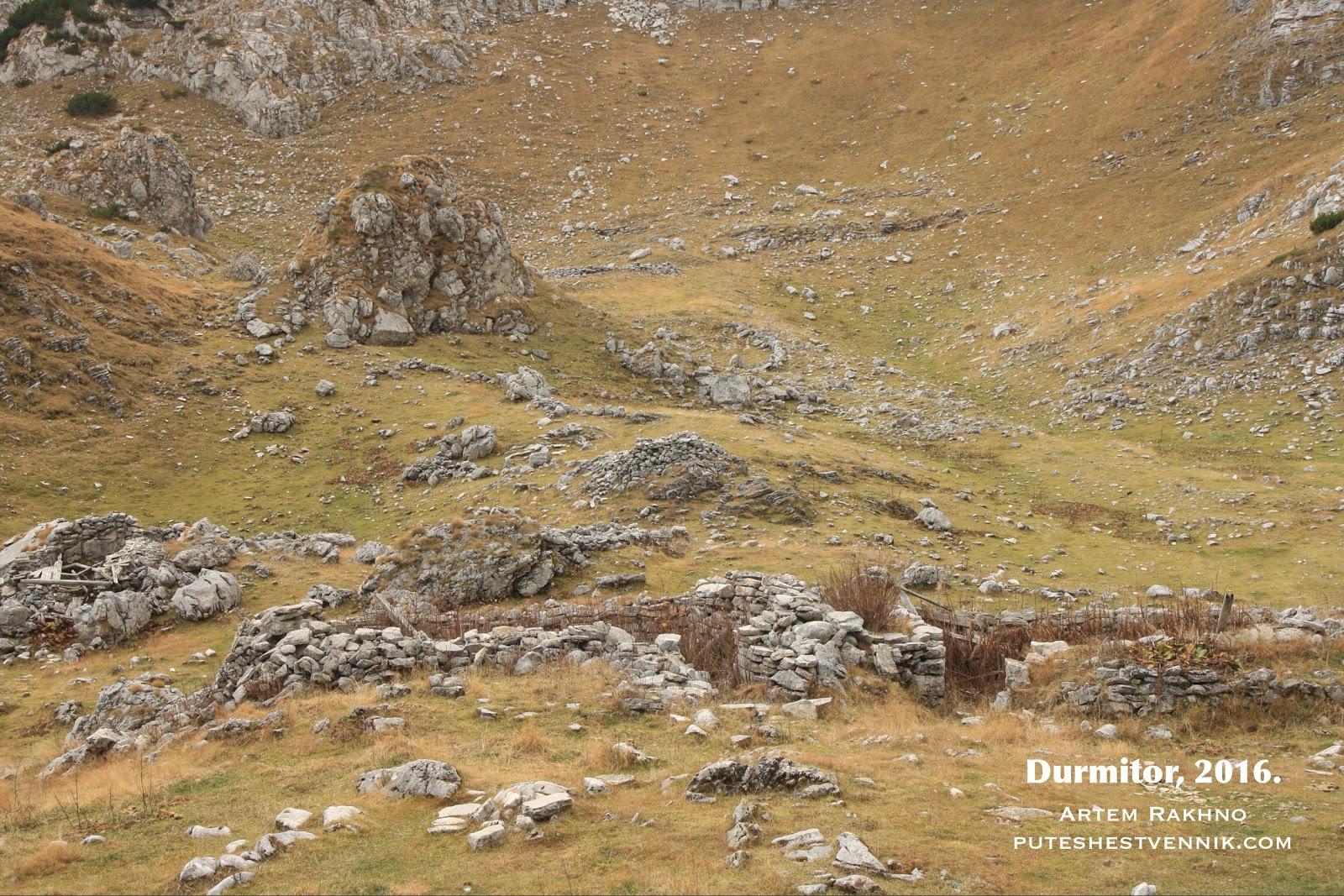 Каменные развалины